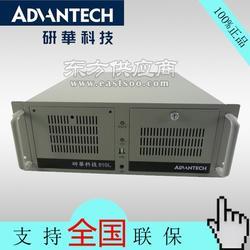 研华IPC-610L原装机全新正品现货厂价热销中图片
