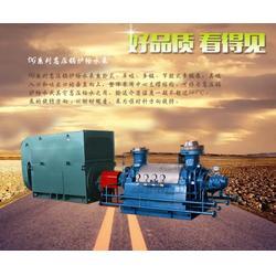 同泰给水泵、永和泵业(在线咨询)、福建同泰给水泵图片