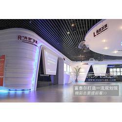 房地产企业展厅设计公司哪家设计专业图片