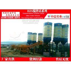 中晨供应HZS60环保型混凝土搅拌站节约资源混凝土搅拌站高端智能混凝土搅拌站图片