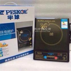 工厂低价直销跑江湖专用电磁炉礼品多功能便宜家用电磁炉图片