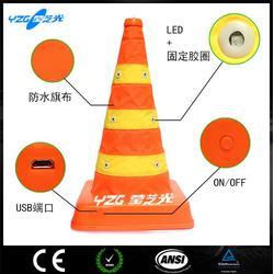 充电闪光路锥、济南闪光路锥、年年旺LED闪光路锥图片