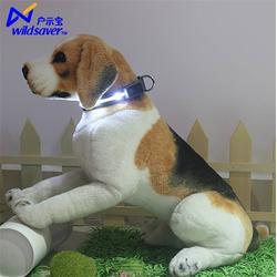 年年旺厂家定制 狗发光项圈-发光项圈图片