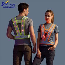 重庆反光衣,年年旺专注OEM反光衣加工14年,反光衣厂家图片