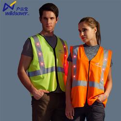 大连反光衣、年年旺专注OEM反光衣加工14年、反光衣厂家图片
