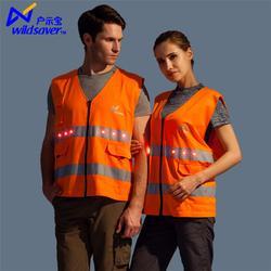 青岛反光衣、LED反光衣、年年旺发光反光衣服图片