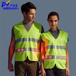 年年旺1000米可视距离更安全|环卫工作服加工|芜湖工作服图片