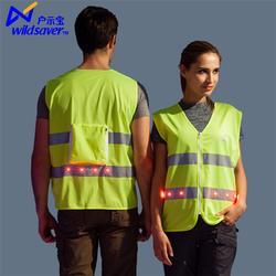西安反光衣、年年旺led发光防水可机洗、led反光衣好吗?图片