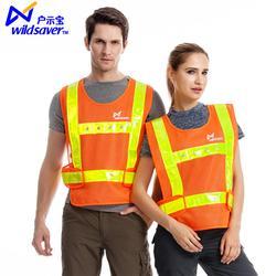 LED反光背心 年年旺安全警示 执勤LED反光背心图片