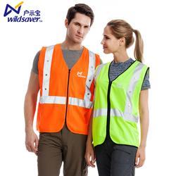 年年旺哪家好、反光衣LED智能安全、反光衣图片