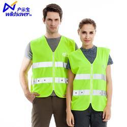 年年旺发光耐磨-LED反光背心-执勤LED反光背心图片
