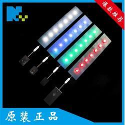 年年旺led灯条防水_led灯条_rgbw led灯条图片