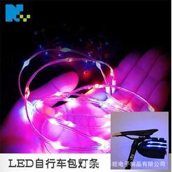 led柔性灯带0805_led柔性灯带_年年旺七彩灯条图片