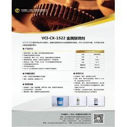 厂家工业清洗剂、清洗剂、中圳德兴防锈材料图片