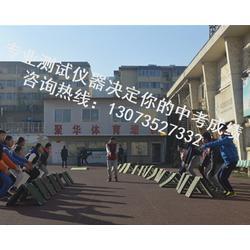 太原聚华体育培训(图)_体育器材出租_万柏林体育器材图片