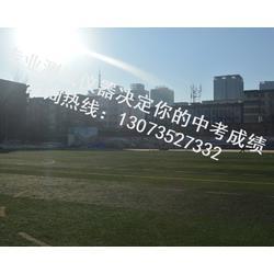 初中体育特长生培训教练|太原聚华体育培训中心图片