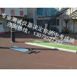 杏花岭体育设施|体育设施安装|聚华体育(优质商家)图片