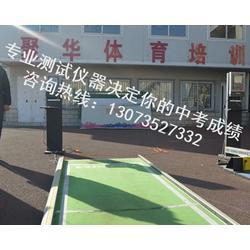 学校体育器材,太原聚华体育培训课程,体育器材图片