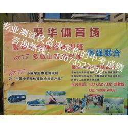 初中体育特长生培训教练、太原聚华体育培训中心图片
