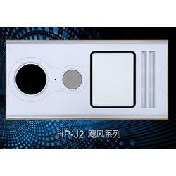 浴霸生产厂家_LED平板灯(在线咨询)_浴霸图片