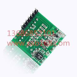远距离无线发射模块-滑盖四键无线发射器模块/接收模块-无线发射模块采购-智安宝图片