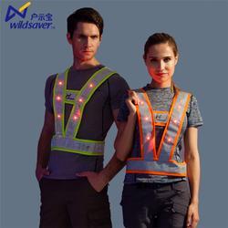反光衣新规 常德反光衣 年年旺国际3M反光条图片