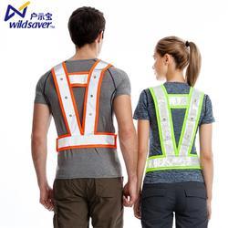 反光衣-年年旺反光衣厂家-LED发光反光衣
