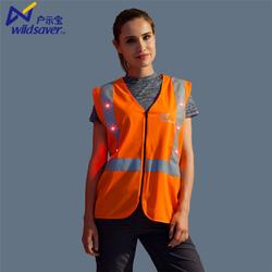 施工反光背心-重庆反光背心-年年旺安全防护图片