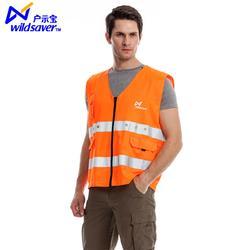 反光马甲-年年旺厂家设计-多口袋反光马甲厂家价格