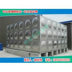 不锈钢水箱,瑞征空调,1吨不锈钢水箱 方形图片