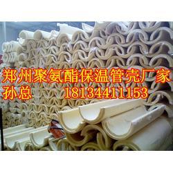 黄色聚氨酯保温管厂、宏伟宏保温、山西聚氨酯图片