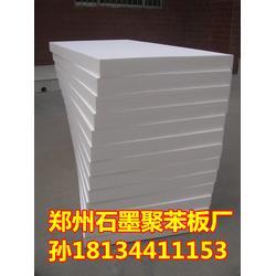 100厚挤塑聚苯板_河南挤塑聚苯板_郑州宏伟保温板图片