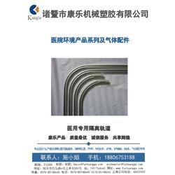 轨道|康乐机械塑胶|床帘轨道图片