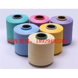 鸿泉回收 深圳棉纱回收公司-棉纱图片