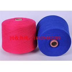 广州棉纱回收公司-鸿泉回收(在线咨询)棉纱图片