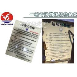 IMPA372802铜合金内河垃圾公告牌,40X30内河中文硬塑料公告牌图片