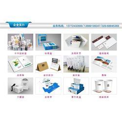 西安印刷厂哪家好_西安印刷厂_西安印刷图片