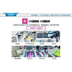 西安单页印刷、西安单页印刷、西安印刷(查看)图片
