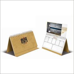西安福字贴-西安福字贴制作-西安印刷(优质商家)图片