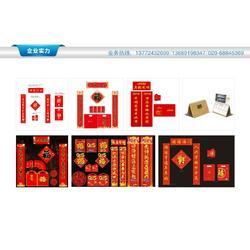 西安春节大礼包印刷定做|西安红包印刷|西安春节大礼包印刷图片