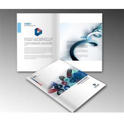 西安画册印刷定制、西安印刷、西安画册印刷图片