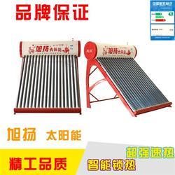 旭揚新能源 熱水工程-熱水工程圖片