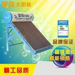 旭扬新能源(图),太阳能热水器代理,太阳能热水器图片