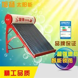 家用太阳能_旭扬新能源_家用太阳能直销图片
