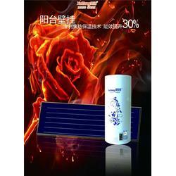平板太阳能厂家-旭扬新能源-南充平板太阳能厂家图片