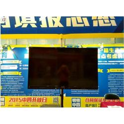 大屏液晶电视机出租价|专注10年|大屏液晶电视机出租图片