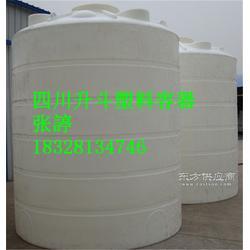 简阳塑料水箱5吨立式加厚图片