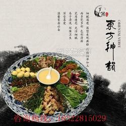 海鲜盘子供应陶瓷大瓷盘图片