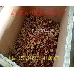 陕西红大枣切圈机图片