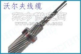 OPGW光缆24芯单模光纤50截面积沃尔夫线缆厂家直销图片